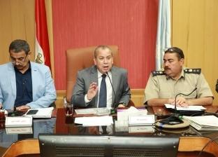 محافظ كفر الشيخ: مخصصات صندوق الخدمة العامة لمشروعات النفع العام