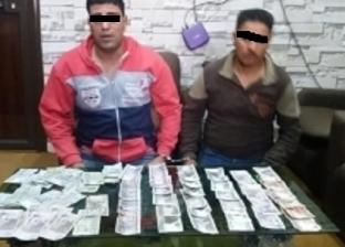 سقوط 8 من تجار المخدرات والأسلحة في حملة أمنية بالسنطة