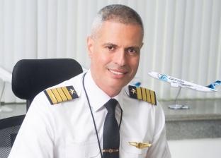 """""""مصر للطيران"""" تتعاقد مع بيت خبرة للحصول على الاعتماد الأوروبي"""
