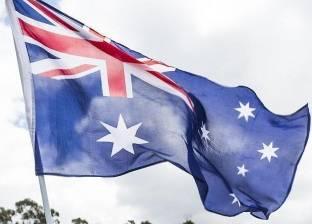 """""""قنبلة المطر"""" حل أستراليا الوحيد"""
