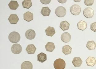 """""""دراسات مراحل تطور العملة الكلاسيكية"""".. دورة تدريبية بالإسكندرية"""