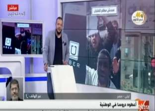 """""""عايش في غيبوبة"""".. مصريون يسخرون من إخواني هارب على """"مكملين"""""""