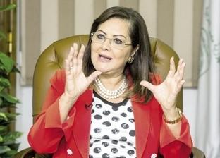 وزيرة التخطيط تشارك في افتتاح المؤتمر السنوي لاتحاد المصارف العربية