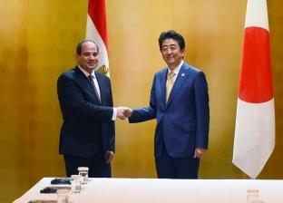 رئيس وزراء اليابان: ندعم مصر في استراتيجية التنمية المستدامة 2030