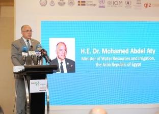 وزير الري: نعمل تحت ضغط تحقيق التوازن بين الموارد والاحتياجات