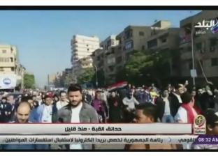 بالصور| تجمعات كبيرة في حدائق القبة مع بدء التصويت في الاستفتاء