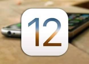 """كيفية تحميل iOS 12 على """"آي فون"""" و""""آي باد"""""""