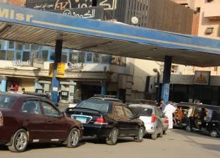 ضبط صاحب محطة وقود بالبحيرة باع 50 ألف لتر مواد بترولية بالسوق السوداء
