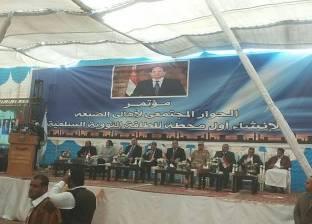 """ممثل قبائل مطروح في مؤتمر """"المحطة النووية"""": جددنا البيعة للرئيس عبدالفتاح السيسي"""