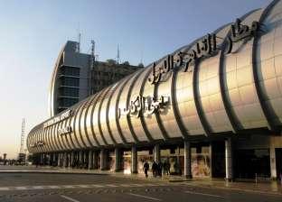 قادمة من الإمارات.. بعثة المنتخب الوطني لألعاب القوى تصل القاهرة