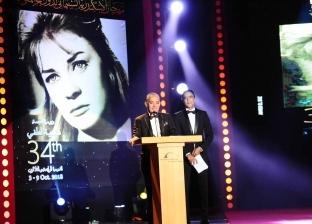 أخطاء فادحة لمقدمة حفل ختام الدورة 34 لمهرجان الإسكندرية السينمائي