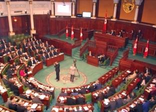 البرلمان التونسي يفوض صلاحياته للحكومة في مواجهة كورونا
