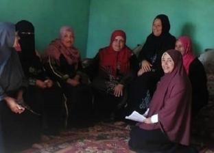 """""""قومي المرأة"""" في بني سويف يواصل حملة """"صوتك أمانة"""""""