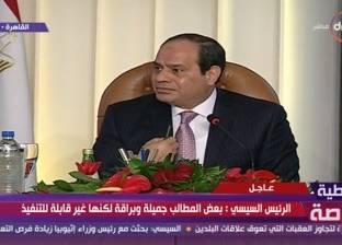 السيسي: مصر لم تكن مديونة بجنيه واحد حتى عام 1967