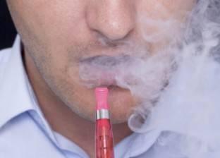 """دراسة: نكهات السجائر الإلكترونية """"تسمم خلايا الدم"""""""