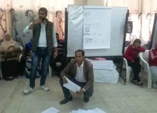 """""""الشباب والرياضة"""" تنفذ مشروع ترسيخ المفاهيم الصحيحة لمكافحة الفساد"""