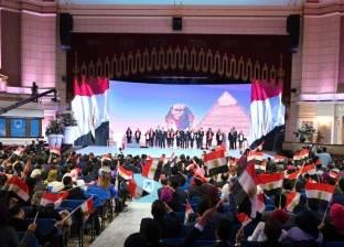 جامعة جنوب الوادي تشارك بالمؤتمر الوطني للشباب بـ19 عضوا