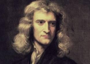أخصائيون يفكون رموز سجلات نيوتن: علم بموعد نهاية العالم