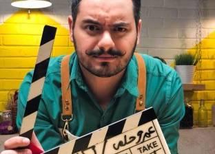 """""""أكل شوارع"""".. جديد عمرو حلمي على """"فتافيت"""""""