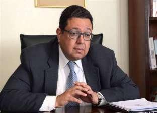 انطلاق أول مؤتمر في مصر عن التشريعات الاقتصادية 22 أبريل المقبل