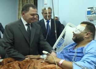 بالصور| وزير الداخلية يزور مصابي الشرطة في حادث «الدرب الأحمر»