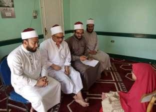 أوقاف السويس تعقد اختبارات المسابقة المحلية في القرآن الكريم