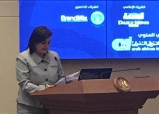 """محرز بمؤتمر """"القطن المصري"""": يجب وضع آلية لحل أزمة انخفاض الطلب الخارجي"""