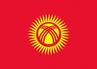 إقالة حكومة قرغيزستان بعد سحب الثقة منها