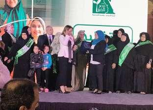 """احتفالية كبرى لـ""""مصر الخير"""" لتكريم الأمهات الغارمات"""