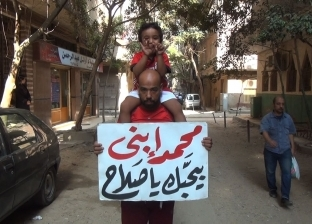 """صاجب يافطة """"محمد"""