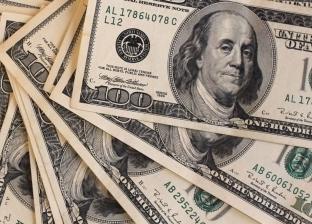 الدولار يتراجع قرشين في البنك الأهلي المصري.. ويسجل 17.47 جنيه
