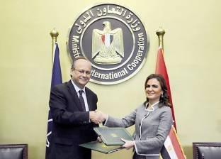 وزيرة التعاون توقع اتفاق الدفعة الثانية لقرض البنك الدولى