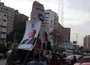 """""""مستقبل وطن"""" بكفر الشيخ يشكل هيئة جديدة للمكتب"""
