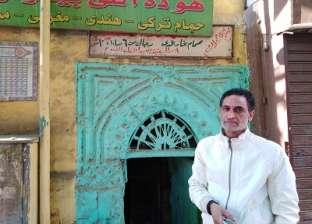 «أشرف» يحفظ اسم عائلته على أقدم «حمام تلات» فى الحسينية