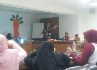 دورة للعاملين بالوحدات المحلية عن قضايا العنف والتمييز ضد المرأة