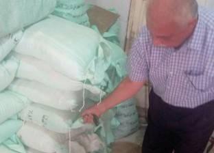 ضبط 600 كيلو دقيق مدعم قبل بيعها بالسوق السوداء في الإسكندرية