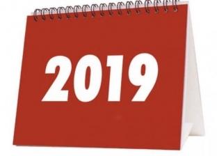 أكثر من 5 أيام.. تعرف على موعد إجازة عيد الأضحى المبارك 2019