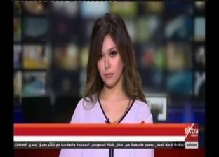 """بعد مشاركتها وائل الإبراشي في """"كل يوم"""".. أبرز 8 معلومات عن خلود زهران"""