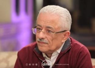 طارق شوقي عن تسريب أحياء «أولى ثانوي»: لن نضع المتاريس لمنع الغش