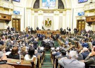 جلسات النواب تبدأ مناقشة مشروع قانون مزاولة مهنة الطب
