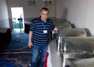 """بعثة الحج السياحي تقدم """"آيس كريم"""" للحجاج بمخيمات """"عرفات ومنى"""""""