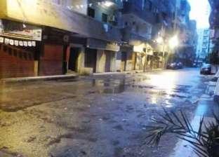 تعرَّف على حالة الطقس في القاهرة اليوم