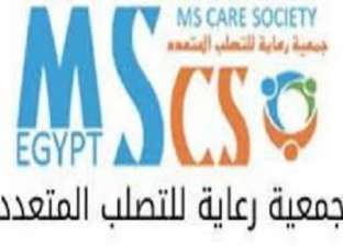 «رعاية» للتوعية بمرض التصلب المتعدد تنظم حملة توعوية خلال نوفمبر
