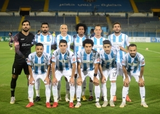 بث مباشر مباراة بيراميدز ومصر المقاصة اليوم الثلاثاء 30-4-2019
