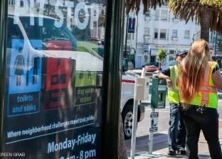 وظيفة بـ184 ألف دولار في شوارع سان فرانسيسكو.. تعرف عليها