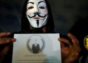 """""""أنونيموس"""" تعلن الحرب الإلكترونية على تركيا لدعمها """"داعش"""""""
