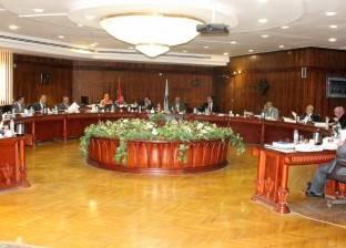 ترقية 8 أعضاء هيئة تدريس وتعيين 10 مدرسين بجامعة طنطا