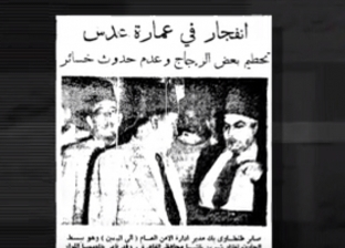 """""""السندي أمير الدم"""": الإخوان تلقت رواتب شهرية من الاحتلال الإنجليزي"""