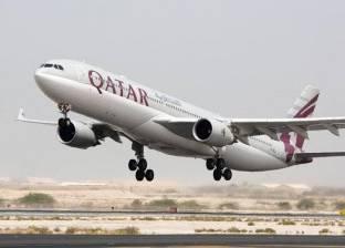 بالرغم من العقوبات.. الخطوط الجوية القطرية تزيد رحلاتها إلى إيران