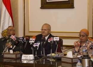 جامعة القاهرة تلغي الرسوم الإدارية على سفر أعضاء هيئة التدريس للخارج
